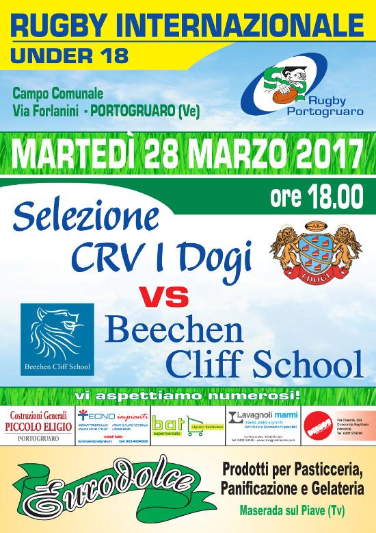 Partita Amichevole Selezione I Dogi U.18 vs Beechen Cliff School - Portogruaro 28/03/17